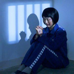 a woman prisoner
