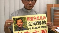 Justice and Peace Commission of Hong Kong Calls to Release Catholic Bishop Cui Tai