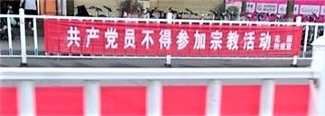 Communist Party members must not take part in religious activities