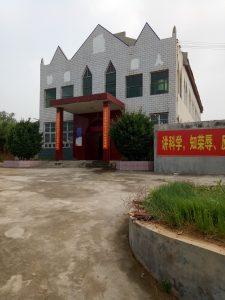 Church with no cross in Linggou Village, Shecun
