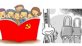 "China Is Deprogramming One Million ""Religious Extremists"""