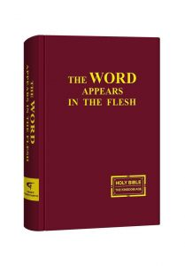 Bible CAG