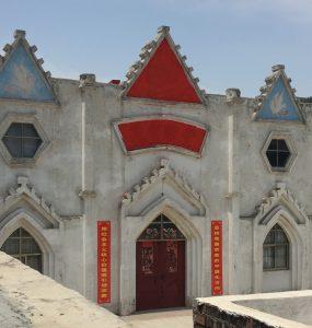 Shanchuan Church in Beishankou town without cross