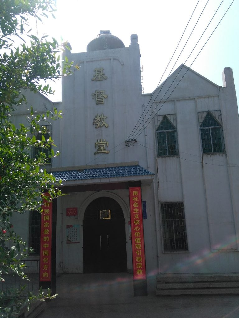 No cross on Xishe Church in Shecun