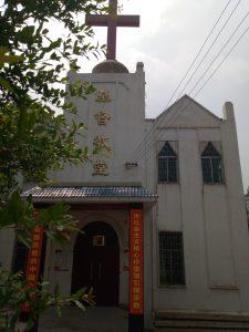 Xishe Church in Shecun