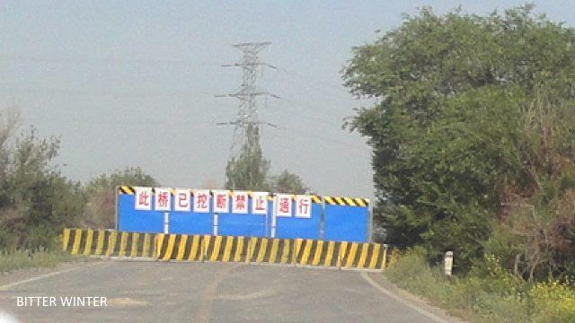 road toward Ergong