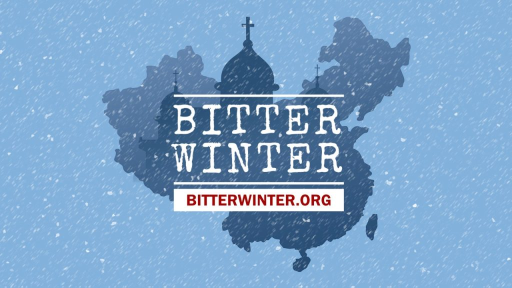 Bitter Winter blue logo