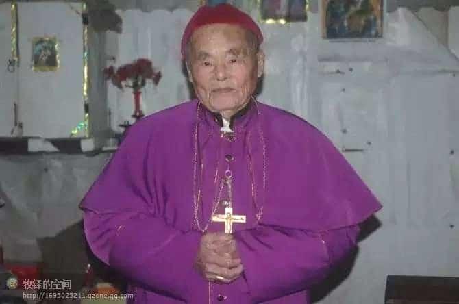 Bishop Zeng Jingmu