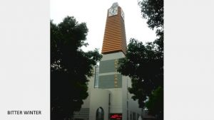 Only the clock tower remains since the cross was removed