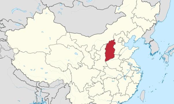 Shanxi_in_China