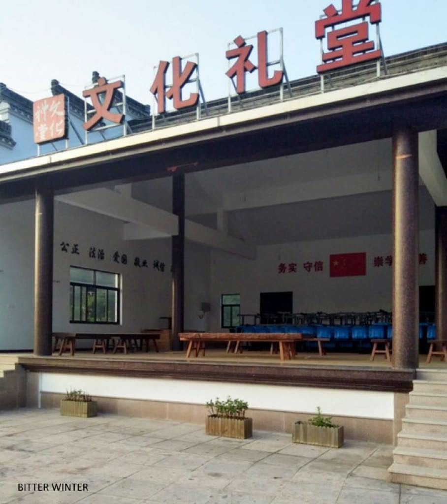 "The ""Culture Auditorium"""