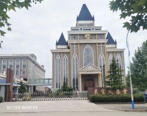 The church of Nantian village
