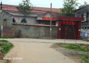 The church of Xinzhuang village in Jiaocun town