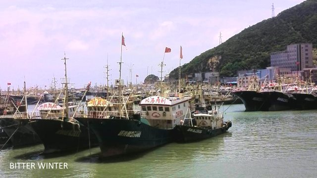 words on fishing boats are altered
