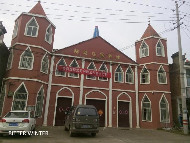 Chenguanzhuang Church after the removal of its cross
