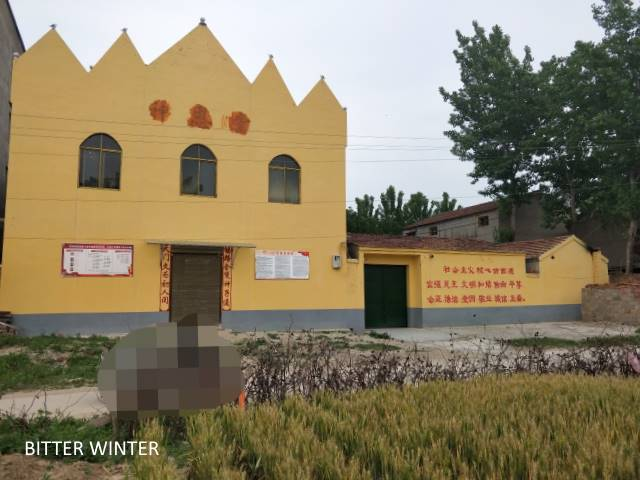 Shen'en Church in Dingxi Village of after the removal its cross