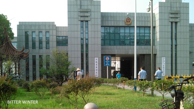 Chaohu Casting Factory Prison,