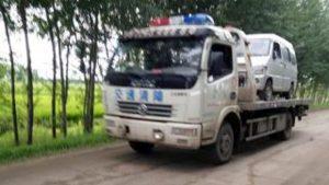 Public security vehicle