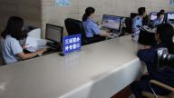 Two Uyghurs Arrested After Applying for Passports