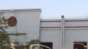 Thirteenth Division Detention Center