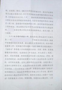 CCP plan against members of xie jiao