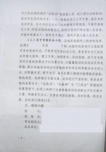 CCP plan against members of xie jiao abroad