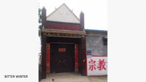 Church in Zi'an township, Puyang county after the forced removal of its cross