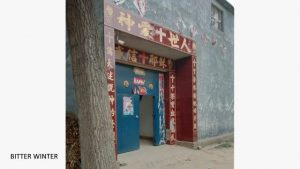 The cross of a Three-Self church in Puyang county was forcibly removed