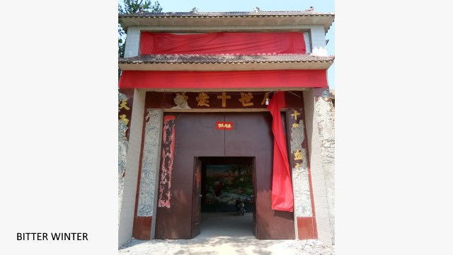 The Three-Self church in Zhujiahai village, Liutun town, Puyang county