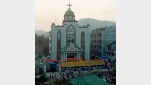 A distant view of Yayang Church