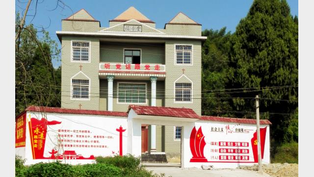 "After the cross was removed from Gospel Hall in Meisha village of Shanggao county, a slogan ""Listen to the Party, follow the Party"" was written on the church's inner wall"
