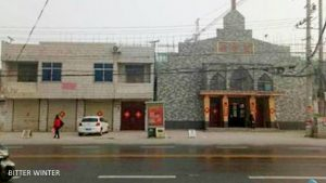 Inside Dongguan Gospel Hall before it was demolished