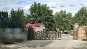 Entrance to the 3rd key militia emergency battalion of the 6th division in Hutubi county, Xinjiang