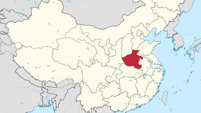 Henan in China