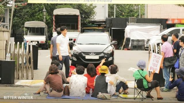 Korean Christian Anticult