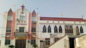 The original appearance of the Nilizhang Church of Jesus in Taizhou city's Jiaojiang district.