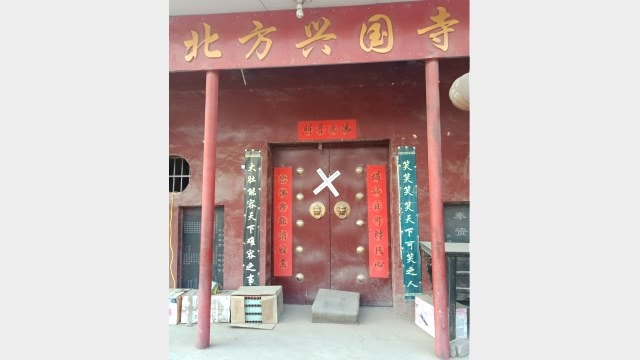 Northern Xingguo Temple in Lifen village, Xinzheng city