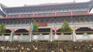Panorama of Guanyin Temple in Xianning city