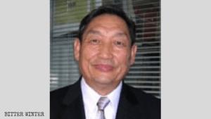 Peter Xu