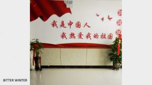 """The hall on the ground floor of the two-story building in the """"shelter house"""""""