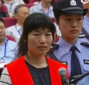 Zhang Fan during the trial