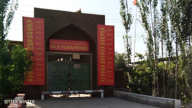 This is the front entrance to the mosque in Dadonghu, Shanshan county, post-remodeling