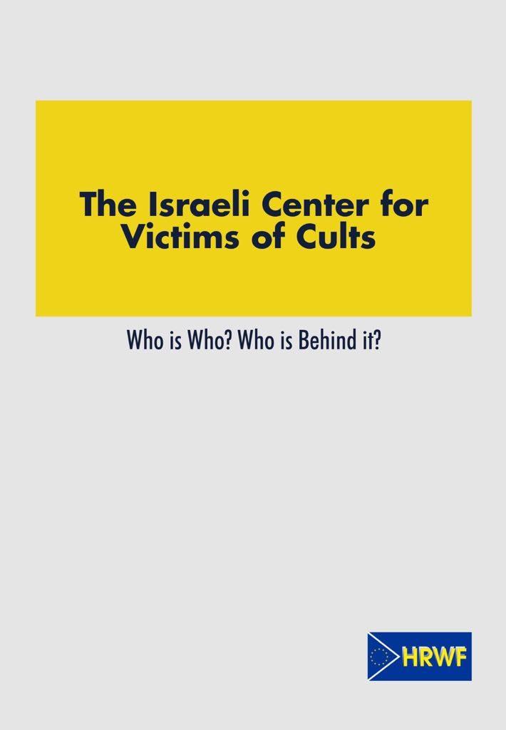 israeli-anti-cult