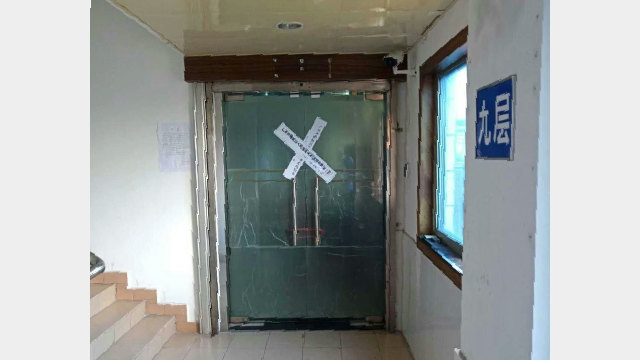 Guangzhou Bible Reformed Church shut down