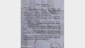 A school's proposal of resistance to xie jiao