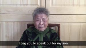Huang Qi's mother