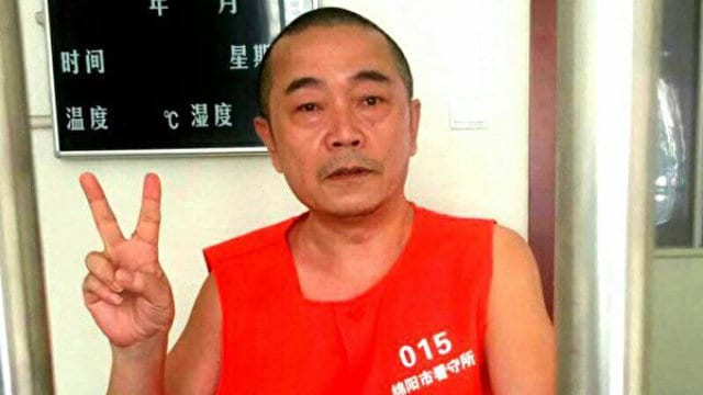 Huang Qi at the detention center (taken from the Internet)