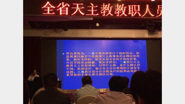 Hubei Provincial Training Class for Catholic Clergy (Photo from Pastor Liu Yi's Twitter)