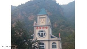 Lian'gou Village Church in Baitu town, Luanchuan county of Luoyang city after its crosses were forcibly removed