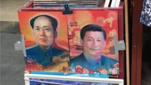 Portrait of Xi Jinping